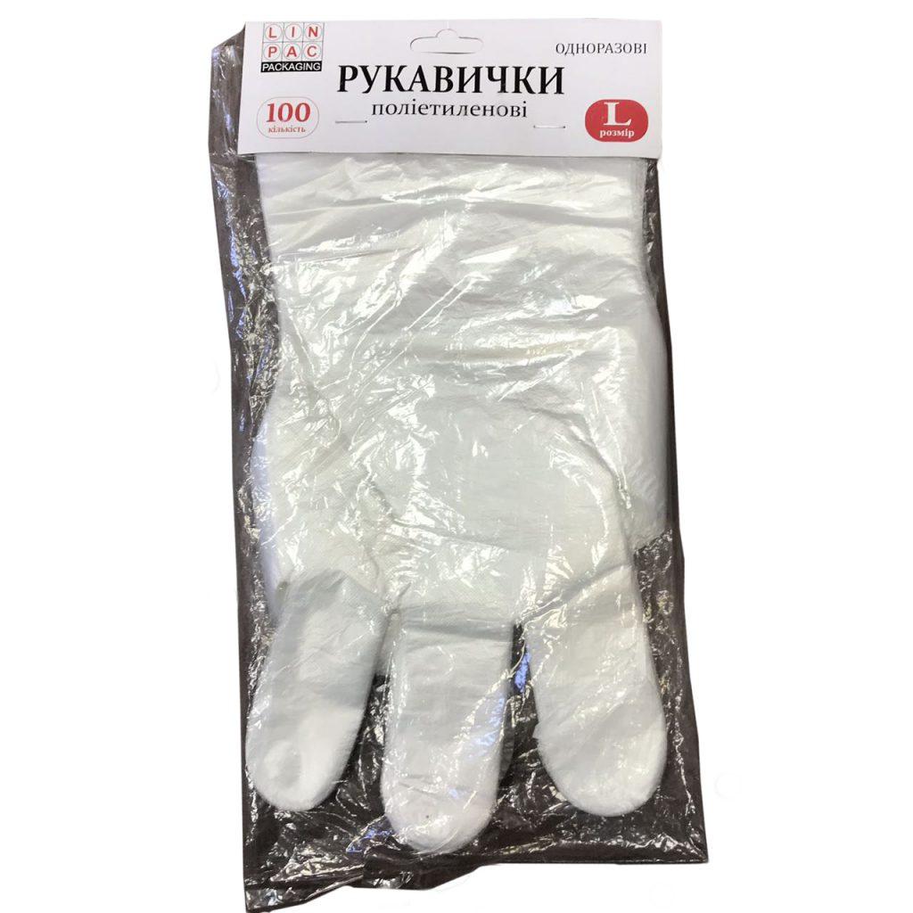 Полиэтиленовые рукавички фото